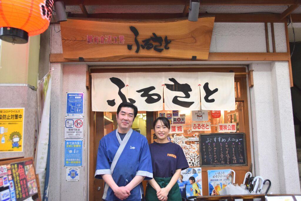 店主:北村さん、奥さん:緑さん